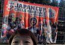 ジャパンカップ 日帰り観戦ツアー行ってきました!! & 今週末の営業・イベントについて。