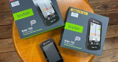 ブライトン新型GPSサイコン【ライダー750】 & パールイズミ 【インドア用ベンチレーションビブパンツ】。