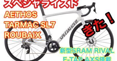 大人気クエン酸ドリンク【ジャコラ大入り袋】再入荷!! & コンパクトで強いワイヤー錠と、自転車カバー。