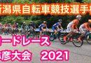 キャノンデール 人気クロスバイク 【 バッドボーイ3 】 & 続々、Youtubeアップ 県選手権レース動画など!!
